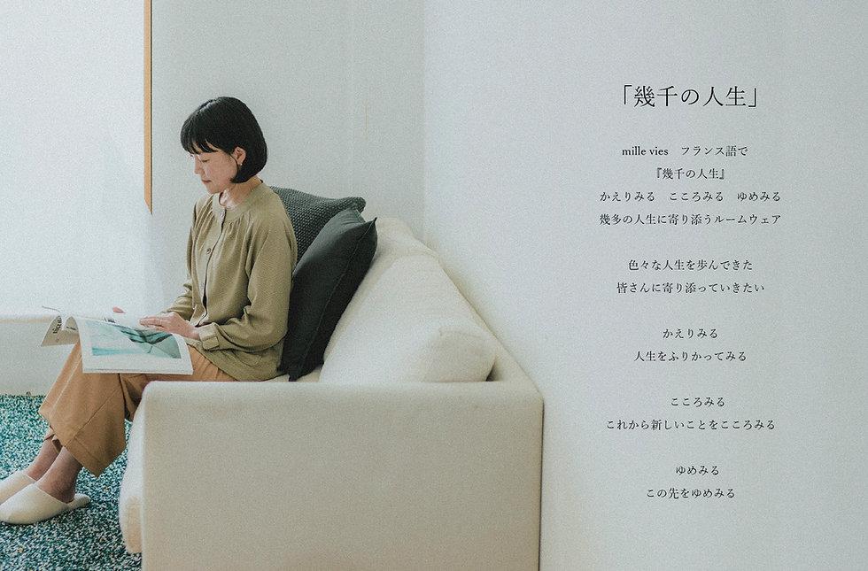 look02-文字入り.jpg