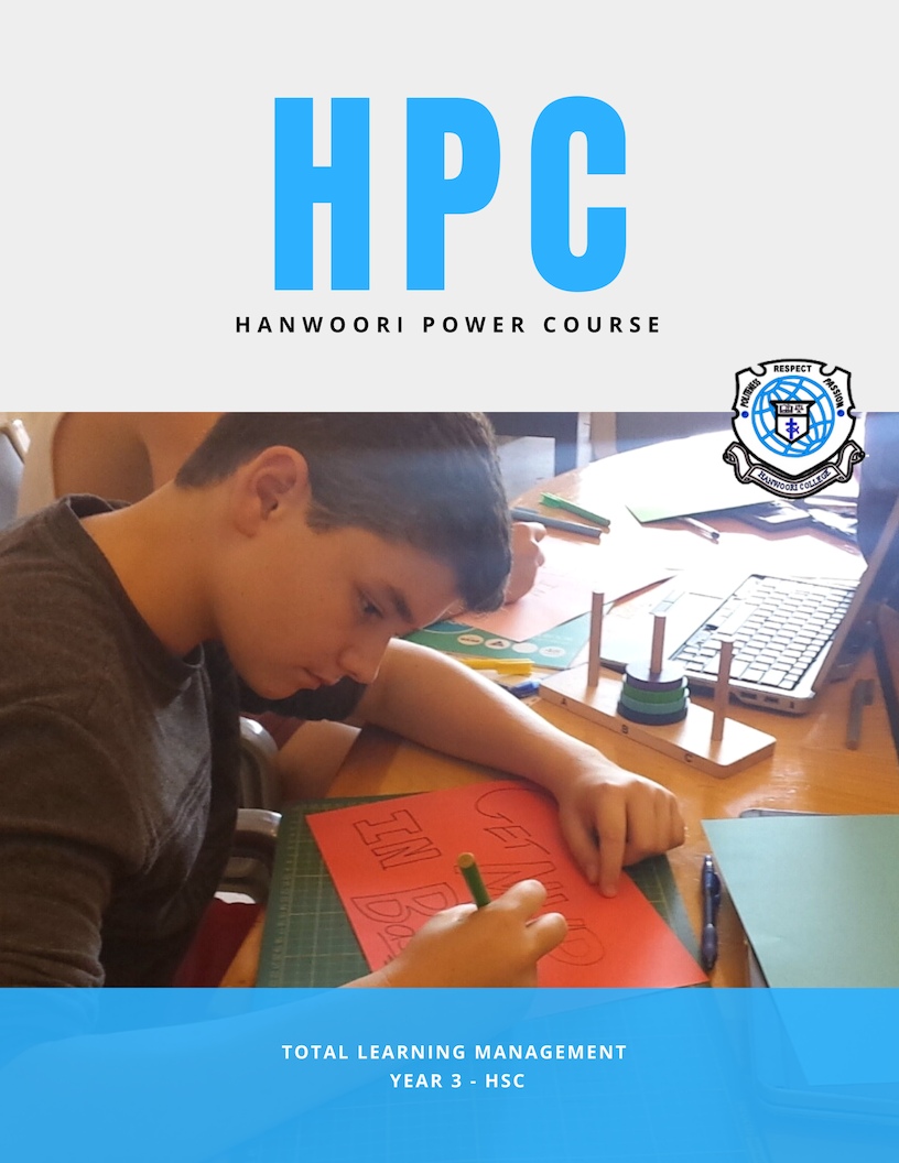 Hanwoori Power Course