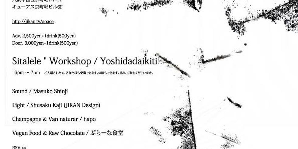 SAICOBAB / 和泉希洋志 / 七円体