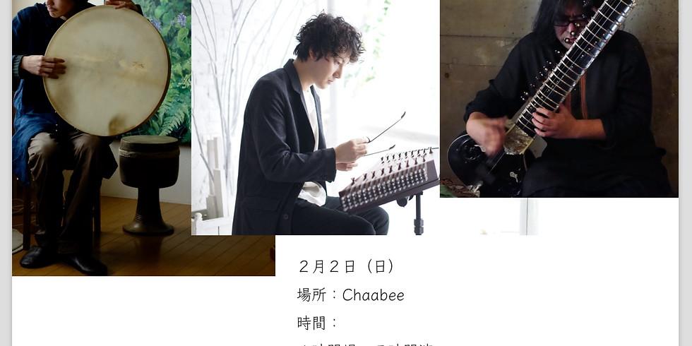 ヨシダダイキチ × 蔡怜雄 × 岩崎和音