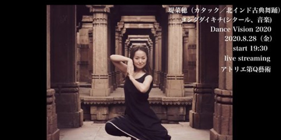 Dance Vision 2020「Session_Q」プラス配信
