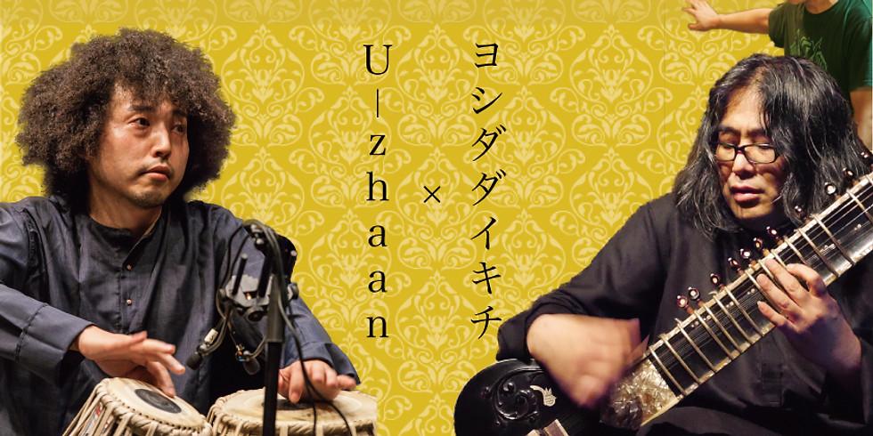 ヨシダダイキチ × U-zhaan with 渡辺玲