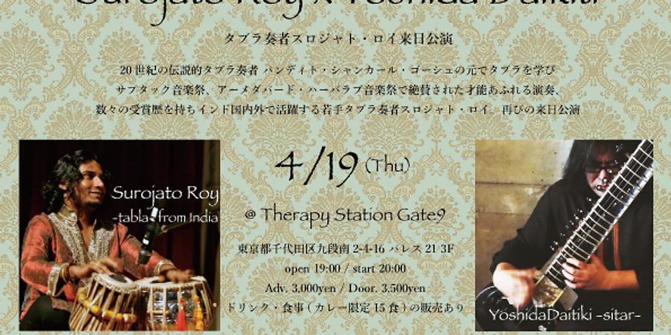 Surojato Roy × Yoshida Daikiti