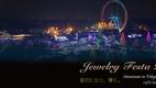 【告知】初フェス!Jewerly Festa 2016に出演します