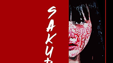 SAKURA (2019)