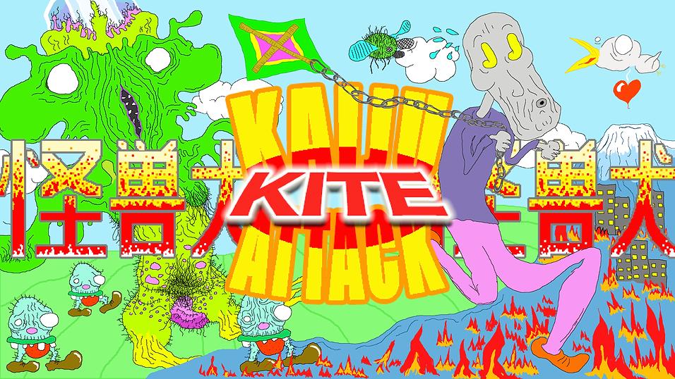 KaijuKiteAttack.PNG
