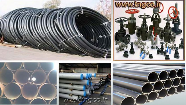 Supply of pipe lines.jpg
