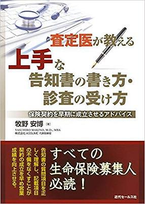 jyouzunakokuchisyo.jpg