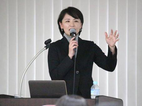 JAIFA東京協会 実践セミナー講師