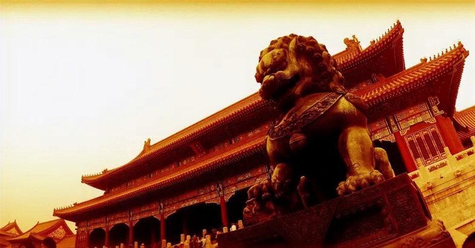 Forbidden-city-china_edited.jpg
