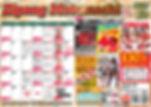 DVD店チラシ201912.jpg