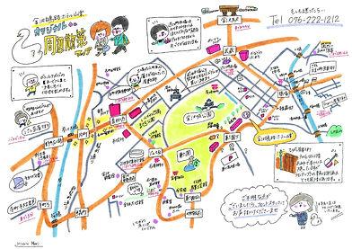 てづくりマップ-min.jpg