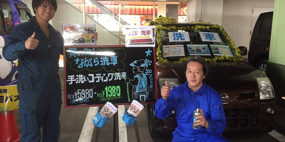11/11~12/3(土日)大森山王ドン・キホーテ