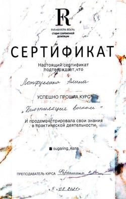 Документ_page-0001