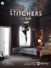 Stitchers AD