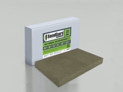 Минеральная плита SoundGuard Floor Acoustic 100