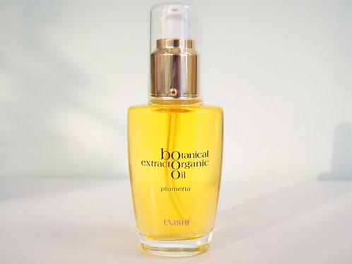 botanical extract organic oil(plumeria)