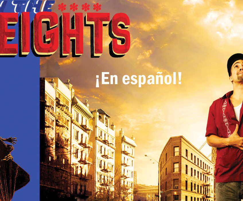 In-the-Heights-nuevo