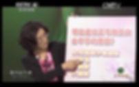 北京中医药大学王必勤教授中央电视台采访.jpg