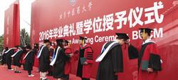 The graduation ceremony in 2016