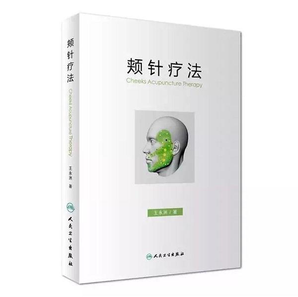 WeChat Image_20181010153741.jpg