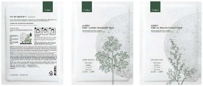 Audew (Vegan sheet mask)