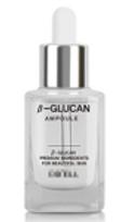 beta glucan cosmetics