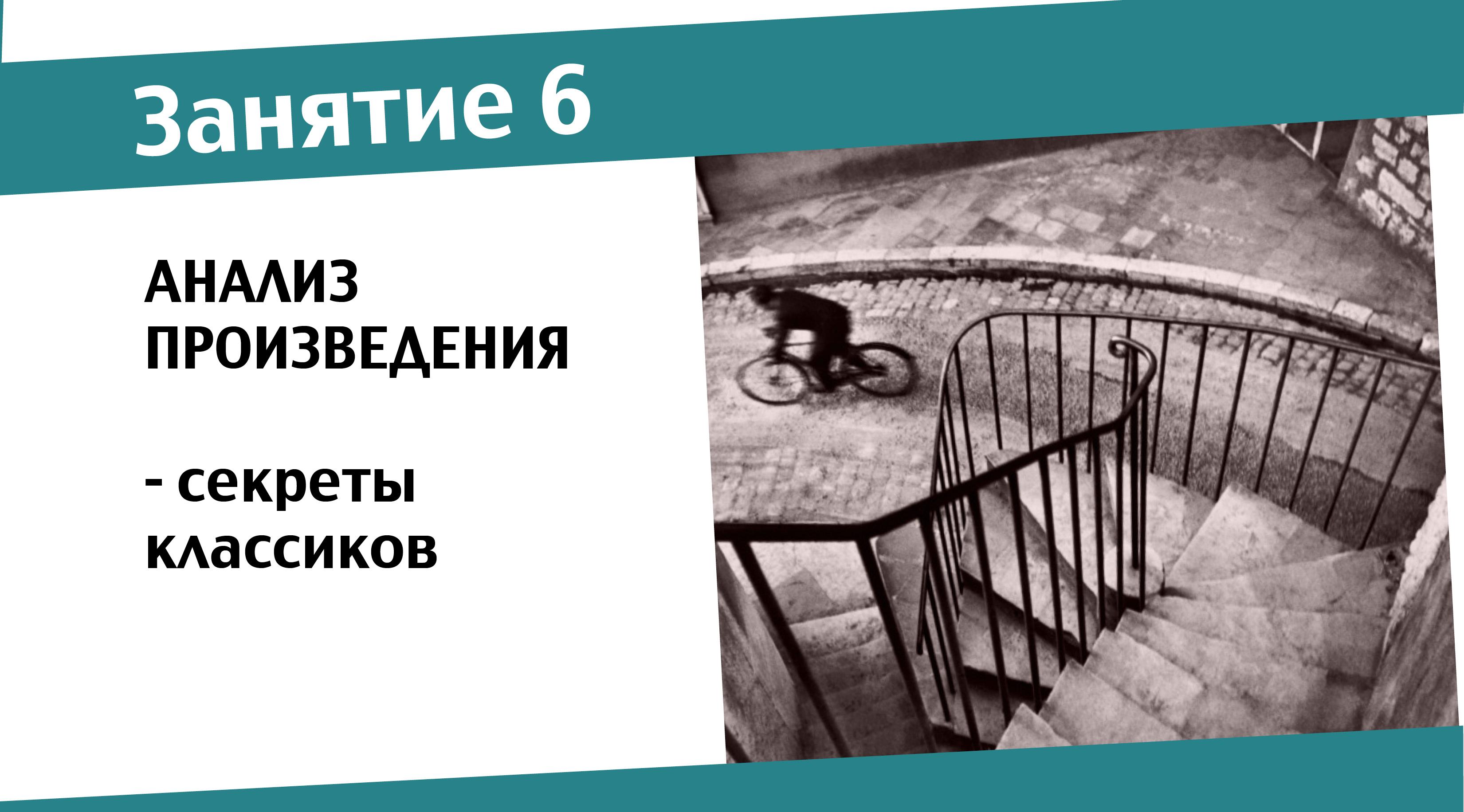 программа5