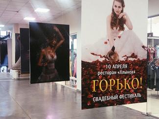 """Выставка фотопроект """"НЕВЕСТЫ"""""""