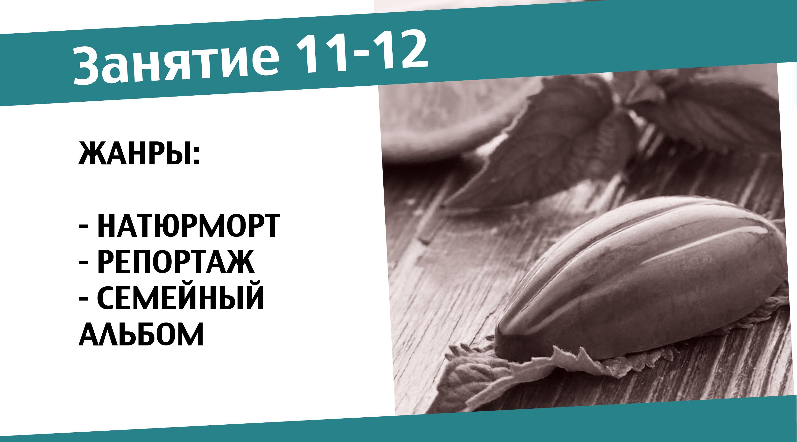 программа10