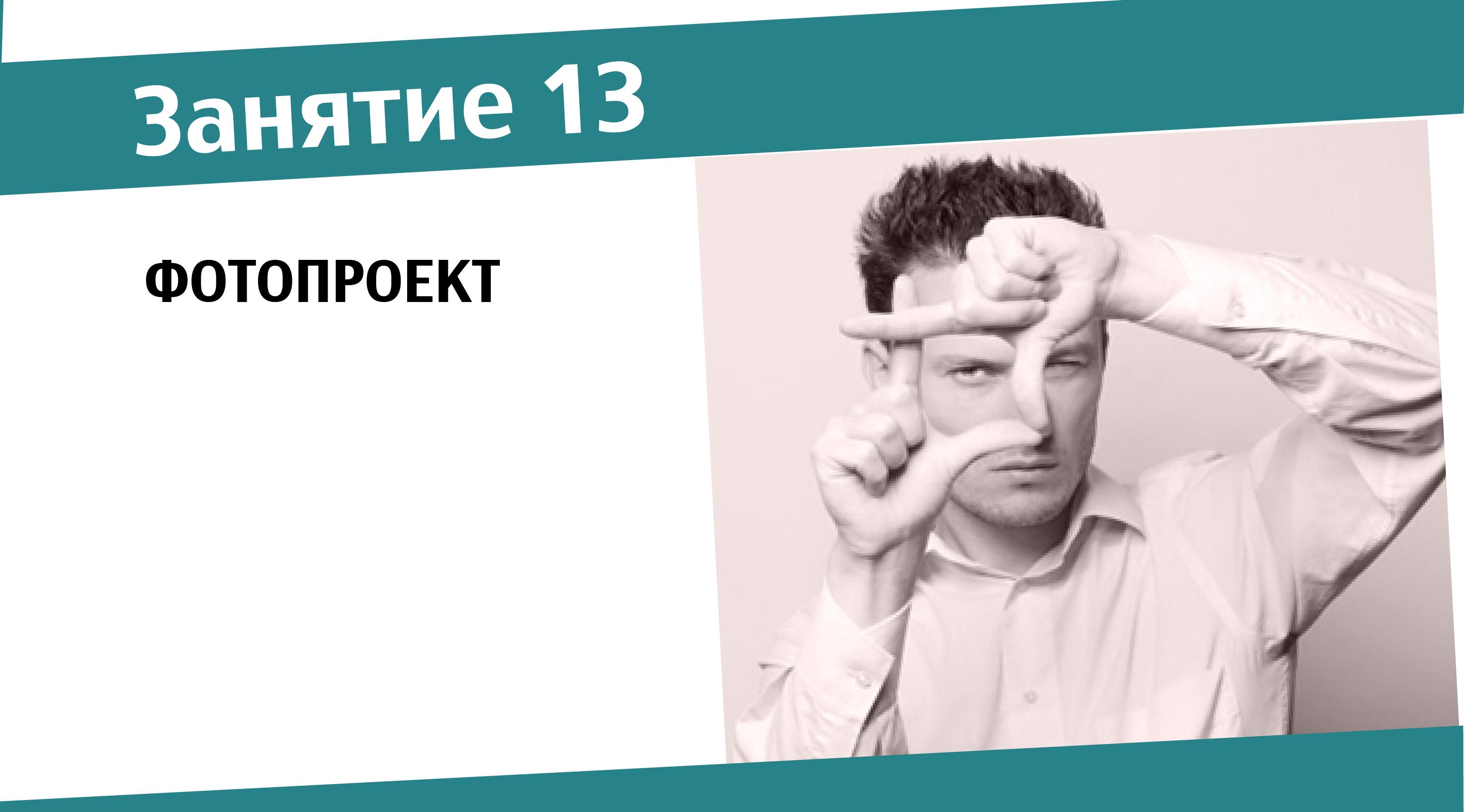 программа11