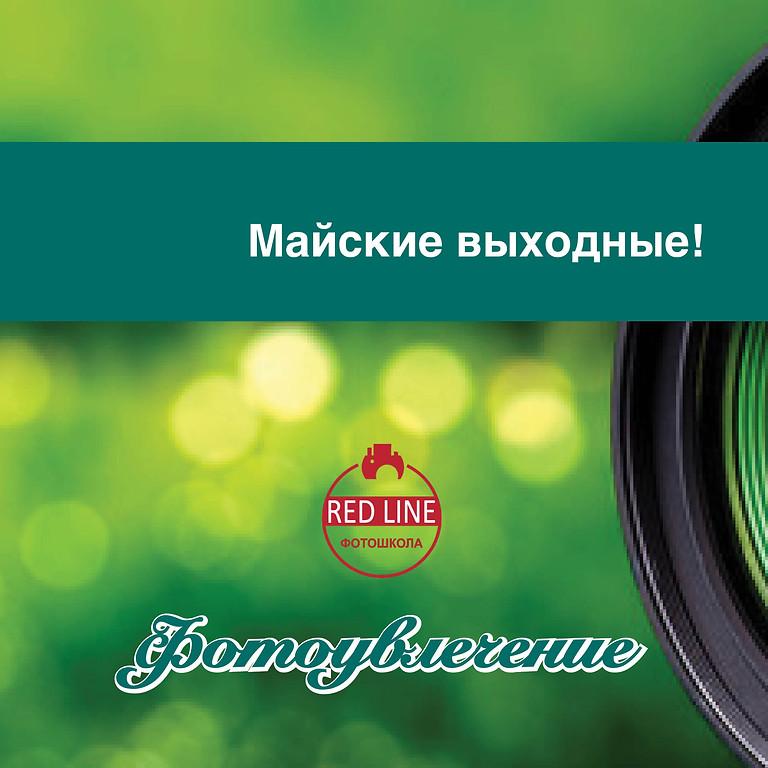 """Игра """"ФотоУвлечение"""""""