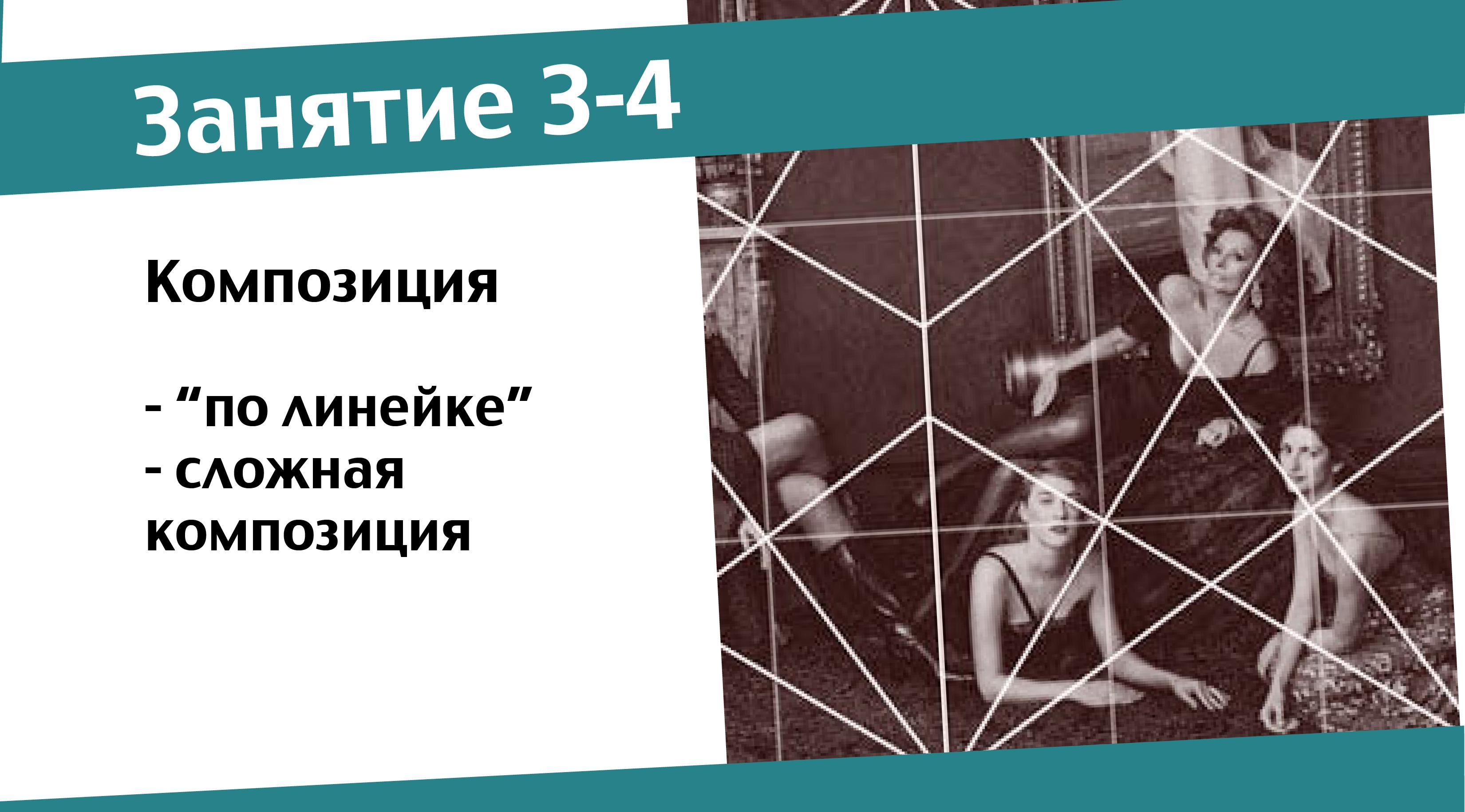 программа3
