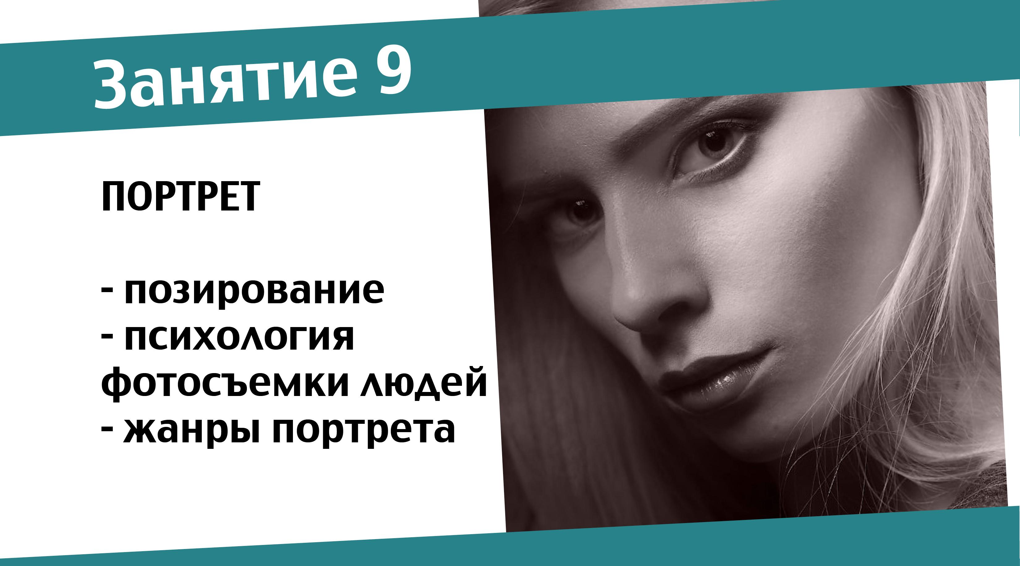 программа8