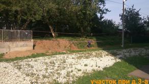Завершили работы по ограждению земельного участка