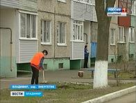 «ЖКХ Контроль» Владимирской области всего за 4 месяца изменил облик целого микрорайона областного центра