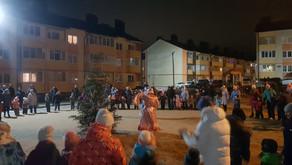 Празднование нового года во дворах