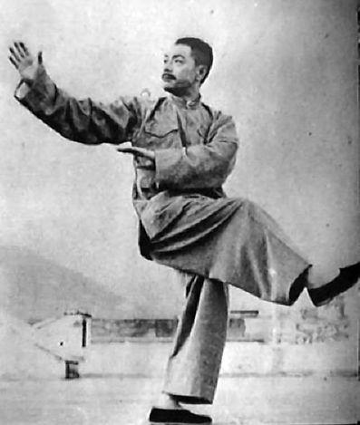 18-Master-Wu-Kung-i-Double-Swing-Lotus.j
