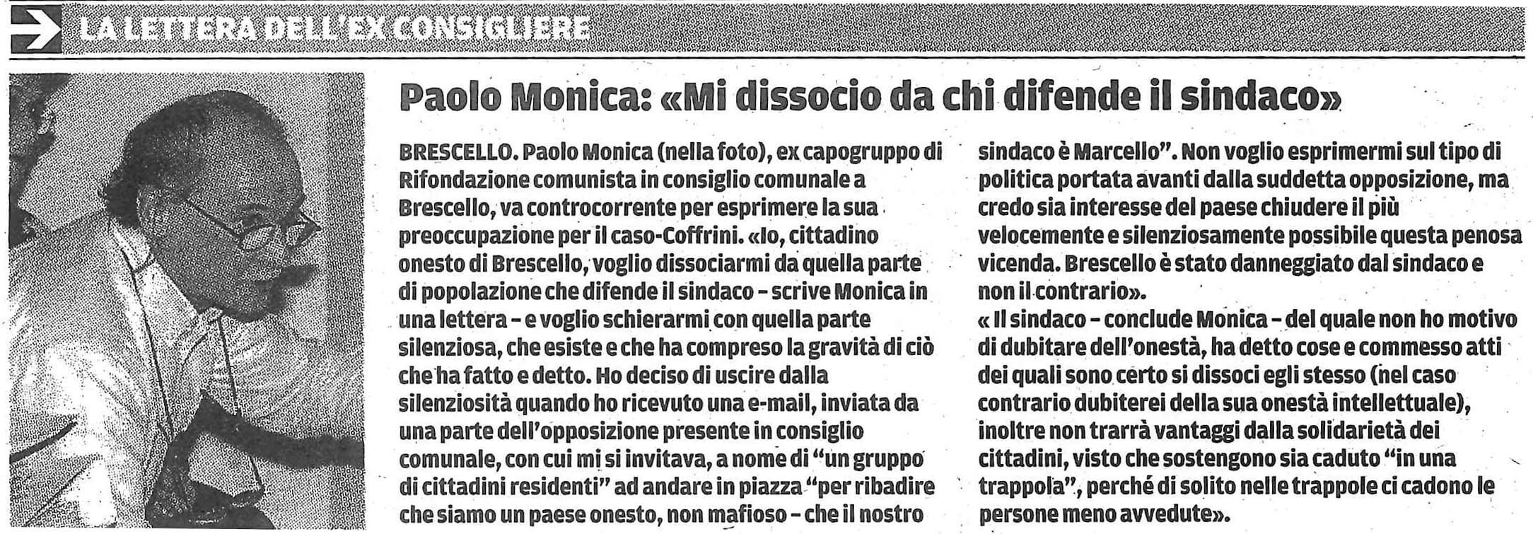 Monica: mi dissocio