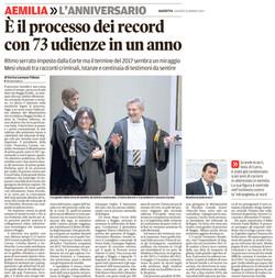 Il processo dei record