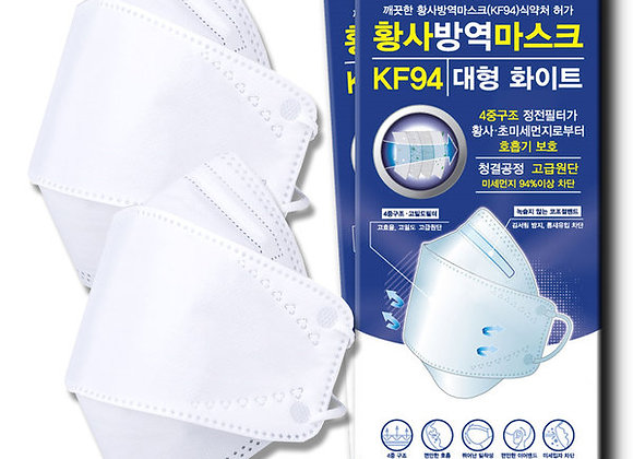 10 Packs KF94 Face Mask Made in Korea / Five orders Expedited Shipping