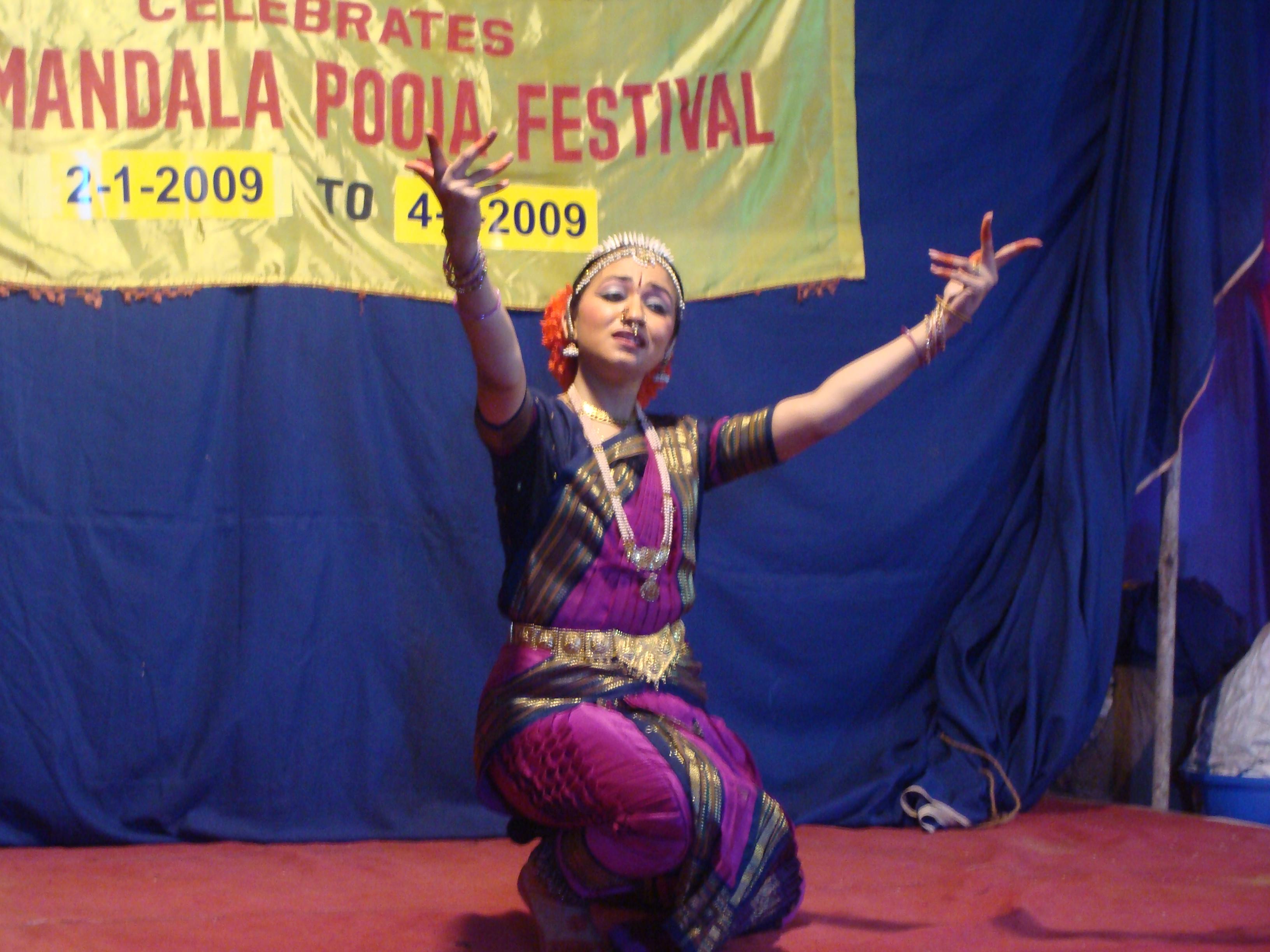 P112-Subhash Ayyappa 2009-3