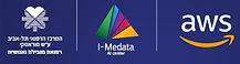 איכילוב I-Medata & AWS
