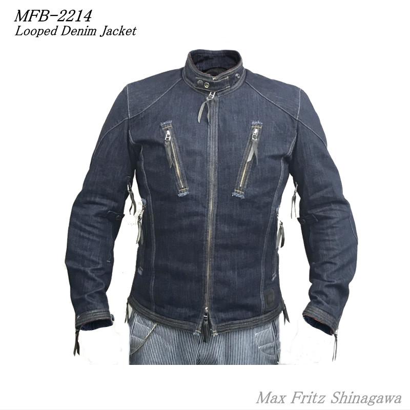 MFJ-2214ループドデニムジャケット
