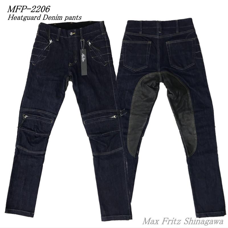 MFP-2065ヒートガードデニムパンツ2
