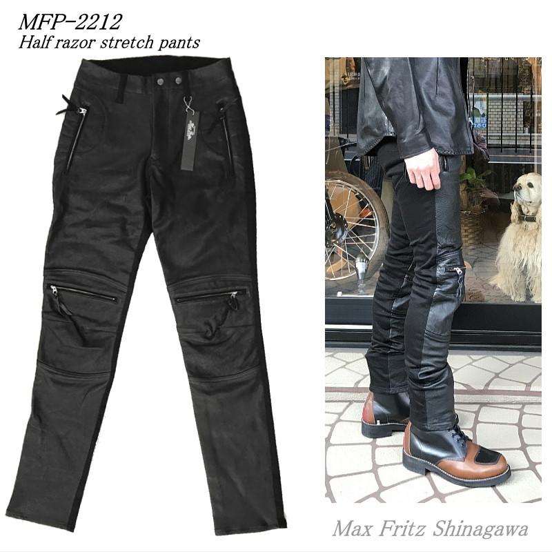 MFP-2212ハーフレザーストレッチモトパンツ