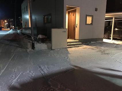 札幌市|札幌|除排雪|除雪|排雪|亞南リノベーション|