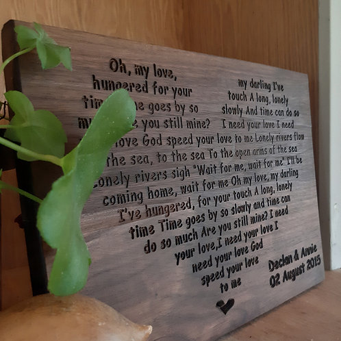 Wedding Song Lyrics Wall Hanging Plaque