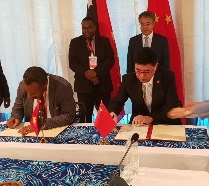 Signing of MOU with China.jpeg