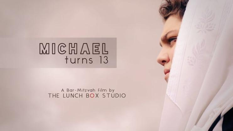 Michael's Bar Mitzvah Video